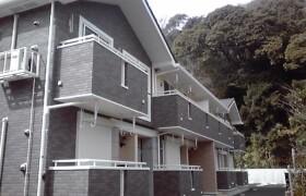 1LDK Apartment in Jonan - Fujisawa-shi