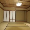 4SLDK House to Buy in Kyoto-shi Kita-ku Japanese Room