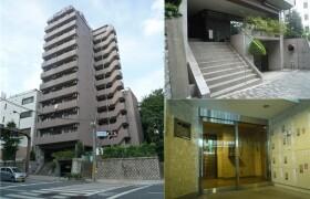 1K Apartment in Zoshigaya - Toshima-ku