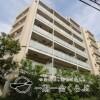 3LDK Apartment to Buy in Nerima-ku Exterior