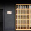 Whole Building Hotel/Ryokan to Buy in Kyoto-shi Shimogyo-ku Exterior