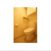 1LDK Apartment to Rent in Yokohama-shi Kanagawa-ku Toilet