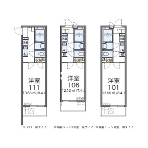 1K Mansion in Kitabukurocho - Saitama-shi Omiya-ku Floorplan