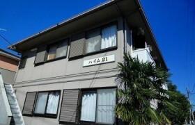 東村山市 - 本町 简易式公寓 1LDK