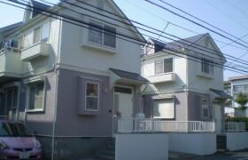 2LDK Terrace house in Saginuma - Kawasaki-shi Miyamae-ku