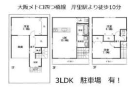 3LDK {building type} in Sembonkita - Osaka-shi Nishinari-ku
