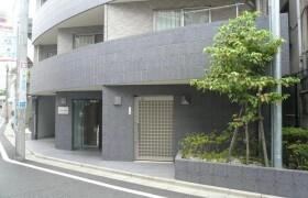 1LDK Mansion in Taishido - Setagaya-ku