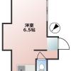 在新宿区内租赁1R 公寓大厦 的 内部