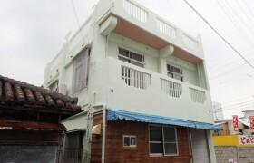 7LDK House in Higawa - Naha-shi