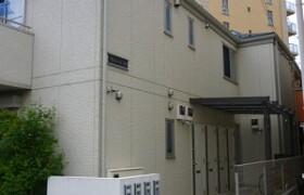 1DK Apartment in Edogawa(sonota) - Edogawa-ku