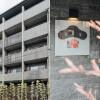 1K Apartment to Rent in Kyoto-shi Minami-ku Exterior