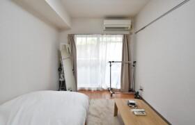 1R Mansion in Narimasu - Itabashi-ku
