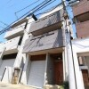 4LDK House to Buy in Meguro-ku Exterior