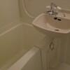 1K Apartment to Rent in Edogawa-ku Bathroom