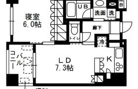 1LDK Mansion in Nihombashihamacho - Chuo-ku