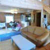 在足柄下郡箱根町购买2LDK 独栋住宅的 起居室