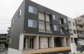 1LDK Apartment in Shimmei - Hino-shi