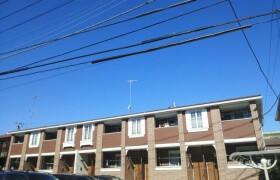 1LDK Apartment in Okagami - Kawasaki-shi Asao-ku