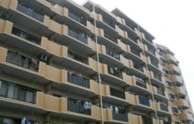 3LDK Apartment in Nakayama minami - Hiroshima-shi Higashi-ku