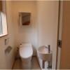 在港区购买4LDK 独栋住宅的 厕所