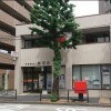 Whole Building Apartment to Buy in Nakano-ku Post Office