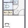 1K Apartment to Rent in Daito-shi Floorplan