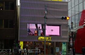 澀谷區 - 合租公寓
