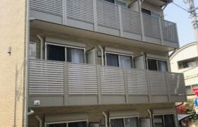 1K 아파트 in Yakumo - Meguro-ku