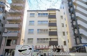 3DK {building type} in Nakamurakita - Nerima-ku