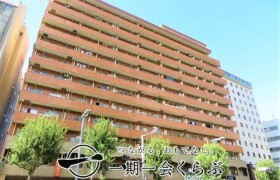 新宿區西新宿-1LDK{building type}