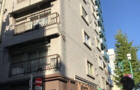 1LDK {building type} in Sasazuka - Shibuya-ku