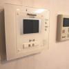 1LDK Apartment to Rent in Setagaya-ku Security