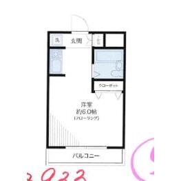 1R Mansion in Kitazakae - Urayasu-shi Floorplan