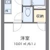 1K Apartment to Rent in Yokohama-shi Aoba-ku Floorplan