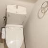 1K Apartment to Rent in Itabashi-ku Toilet