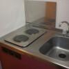 1K Apartment to Rent in Higashikurume-shi Kitchen