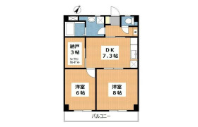 2SDK Mansion in Shinishikawa - Yokohama-shi Aoba-ku