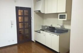 2DK Apartment in Tsurumi - Yokohama-shi Tsurumi-ku
