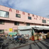 2LDK House to Rent in Adachi-ku Supermarket