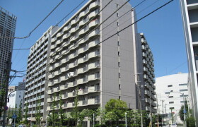 港区海岸(3丁目)-3DK公寓大厦