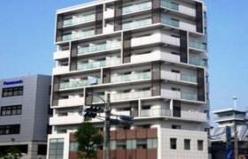 名古屋市中区橘-2LDK公寓大厦