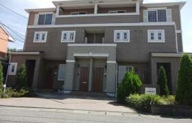 2LDK Apartment in Kamonomiya - Odawara-shi