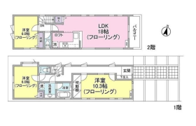 3LDK House in Minamimagome - Ota-ku