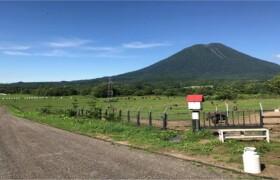 Land only Land only in Toyosato - Abuta-gun Niseko-cho