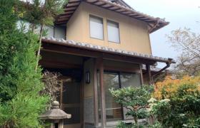 4SLDK House in Arashiyama chajiricho - Kyoto-shi Nishikyo-ku