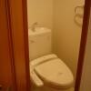2K Apartment to Rent in Taito-ku Toilet