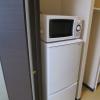1K Apartment to Rent in Shibuya-ku Equipment