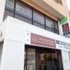 1LDK Apartment to Rent in Adachi-ku Internal medicine