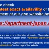 1LDK Apartment to Rent in Osaka-shi Kita-ku Rent Table