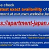 1K Apartment to Rent in Osaka-shi Kita-ku Security
